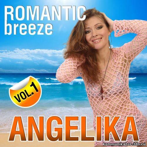 Исполнитель: Angelika Альбом: Romantic Breeze Жанр: Euro Pop, Chillout Год Выпуска: 2013 Количество треков...